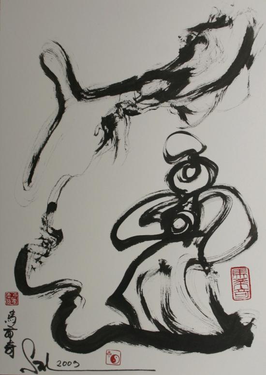 Zhang Sanfeng #11