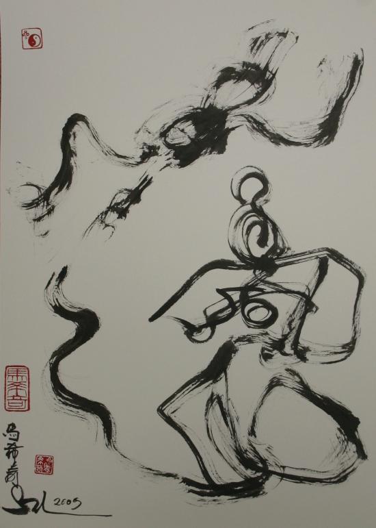 Zhang Sanfeng #13