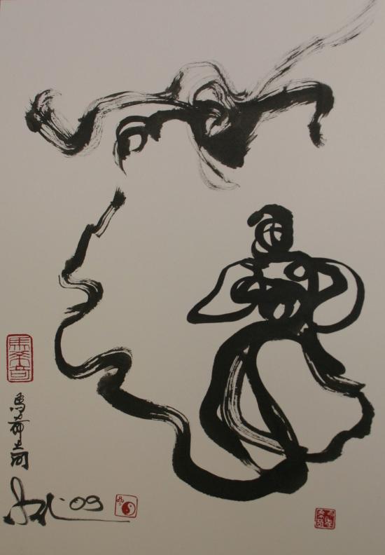 Zhang Sanfeng #9