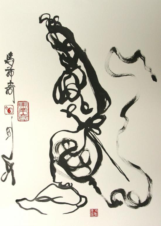 Zhenwu #6