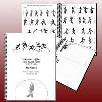 5 Section Taijiquan Solo Sword Form (400220)